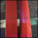 唐山丁晴橡膠條生產廠家 紅色丁晴橡膠條廠家