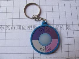PVC軟膠鑰匙扣  UV測輻射PVC手機掛件鑰匙扣