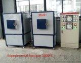 实验电炉12KW 1000℃