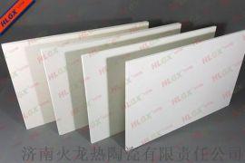 陶瓷纤维板、硅酸铝板、济南火龙