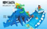 广东江门水乐园大型哪咤闹海水滑梯乐园