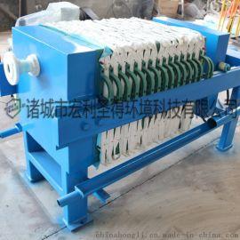 板框压滤机 压滤设备 污泥处理设备