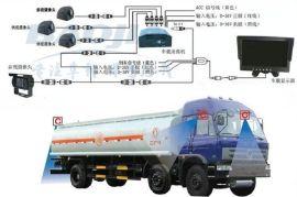 油罐车视频监控设备