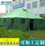 大量提供 軍綠支桿單帳篷 戶外遮陽帳篷 野營夜晚保暖帳篷