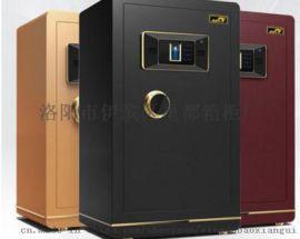 厂家直销60电子密码保险柜酒店家用全钢防盗柜保险箱