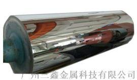 株洲热喷涂 喷涂碳化钨设备 金属粉末喷涂设备