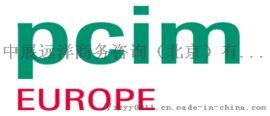 2019年德国纽伦堡电子元器件展PCIM EUROPE