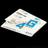 物联网卡 流量卡  智能家居 网络通信技术