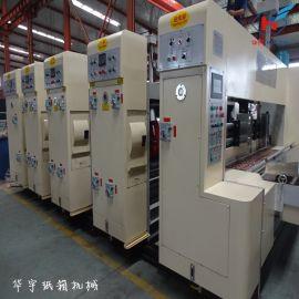 高速水墨印刷机 纸箱包装机械  华宇印刷机