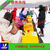 发货哈尔滨滑雪场电动推雪车儿童推土机