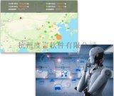 杭州电话机器人,度言软件邀您加入人工智能盛宴