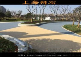 江蘇南京公園 透水混凝土價格 生態性透水混凝土廠家 彩色混凝土材料