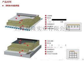 上海樱花岩棉 建筑多功能岩棉板