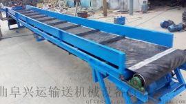 网状带式皮带输送机大倾角皮带输送机加工定制曹