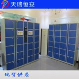 山西省太原市智能更衣柜工厂学校智能收纳更衣柜