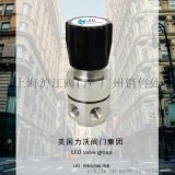 进口单级式减压器 单级式轻型减压器 美国进口减压器