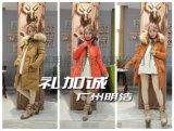 歐洲站折扣女裝貨源市場哪余找 廣州明浩服飾