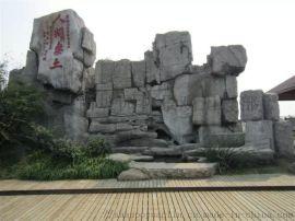 广州大型假山施工广州水泥仿木栏杆安装