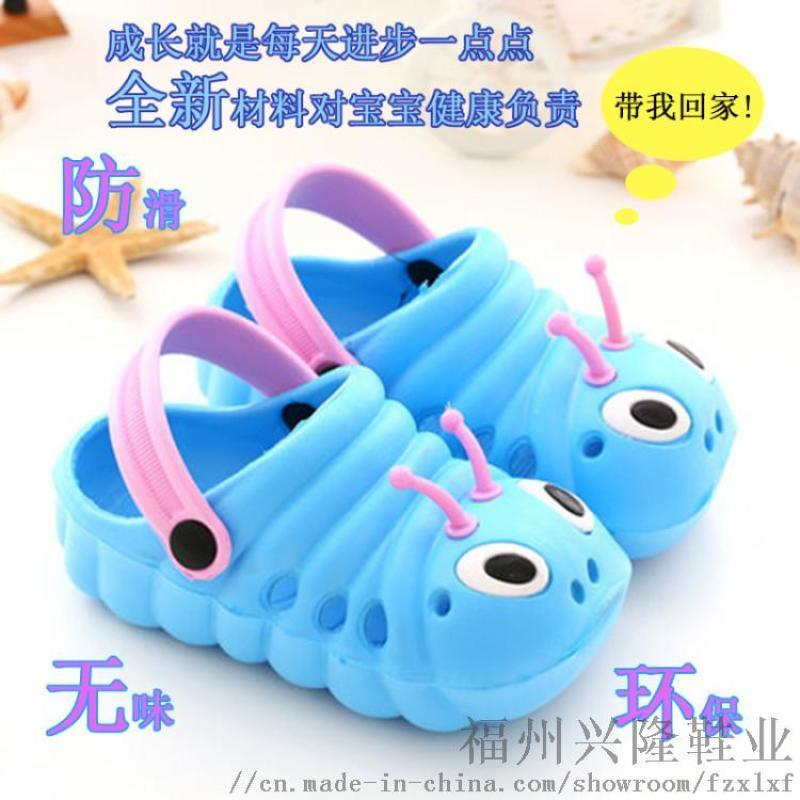 毛毛虫儿童凉拖鞋 防滑包头婴儿宝宝鞋后带男女