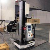 微机控制单柱电子拉力试验机50KG