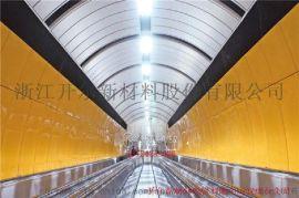 功能型隧道机场墙柱面板