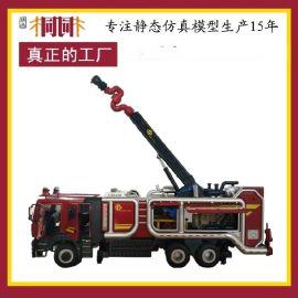 供應1比40桐桐火警合金仿真汽車模型 特種消防車模型