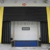 出售各種機械式門封、工業固定式門封門罩海棉門封價格低門封門罩