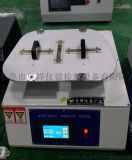 起球耐磨仪 用于纺织品、膜材料耐磨损、磨耗