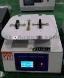起球耐磨儀 用於紡織品、膜材料耐磨損、磨耗