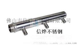 湖南不锈钢分水器,304不锈钢分水器厂家直销