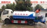 东风多利卡7吨洒水抑尘车