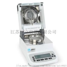 快速水分测定仪 纸浆纸张含水率纸类含水量测定仪