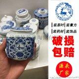 陶瓷罐子 储蓄罐 ,密封罐专业生产陶瓷罐
