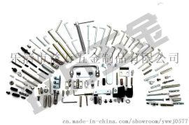多款供选实心铆钉 离合器片铆钉 文具铆钉