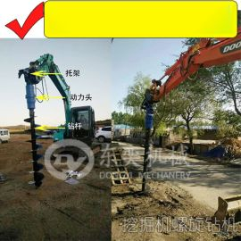 日立小挖机挖坑机,电线杆钻孔机,液压螺旋钻孔机