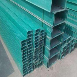 工地地沟用支架 隧道支架 玻璃钢组合式支架外形美观