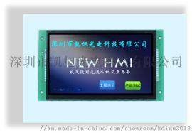 7寸串口彩色屏幕HMI组态KX070E800480