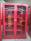 消防工具管理柜|专业消防器材柜|宏宝定制消防安检柜