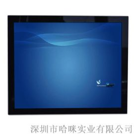 哈咪12寸H121-RT电容触摸高清工业显示器