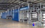 泉州创美贸易乳胶劳保手套挂胶机生产定制