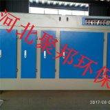等离子设备厂家A光氧催化废气净化器性能