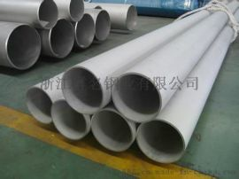 304L不锈钢管含碳量的优越性