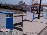 云南普洱市T梁养护蒸汽发生器口碑厂家