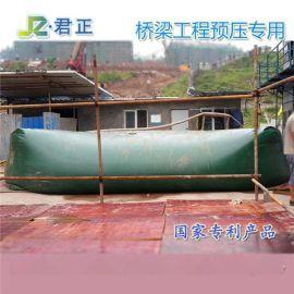 淄博可重复使用桥梁吊重水袋