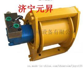 摆线液压马达 宁波液压马达生产厂家型号可定制