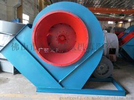 厂家直销广鼓GY4-73离心风机 耐高温高压引风机 锅炉引风机