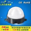 大楼装饰灯具 LED亮化照明 led点光源5W