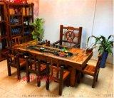 老船木家具石槽茶台,船木独板茶台船木沙发现货