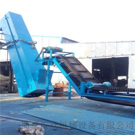 粮食装卸皮带输送机  可升降式单槽钢移动式输送机