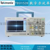 世家仪器 泰克TBS1152B 数字存储示波器